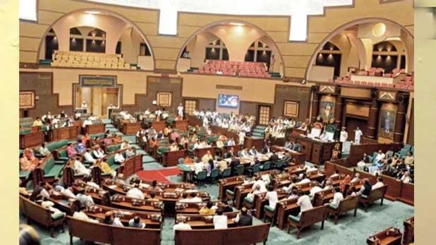 madhya pradesh assembly, मध्य प्रदेश के इतिहास में पहली बार छुट्टी के दिन चली विधानसभा की कार्यवाही