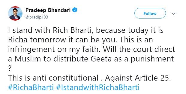 """Richa Bharti, ऋचा के सपोर्ट में आए लोग, कहा-""""ओवैसी को जय श्री राम बोलने को कहा जाए तो बेहोश हो जाएंगे"""""""