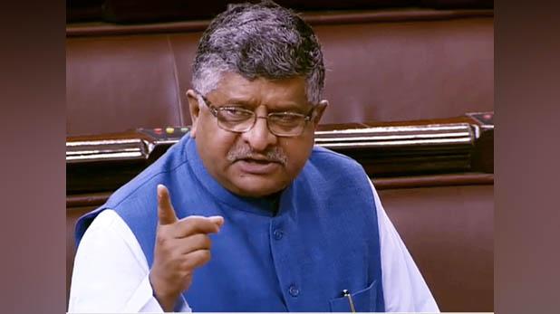 Central Minister Ravi Shankar Prasad, संसद में विपक्ष के हंगामे पर बोले रविशंकर प्रसाद- माहौल ठीक हो जाने के बाद करेंगे दिल्ली हिंसा पर चर्चा