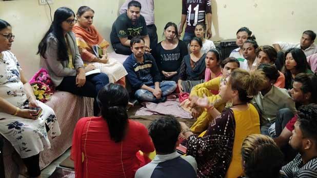 LGBT community, दिल्ली महिला आयोग ने गठित किया ट्रांसजेंडर सेल