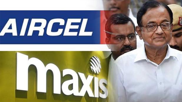 Aircel Maxis case, एयरसेल-मैक्सिस मामले की सुनवाई कोर्ट ने अनिश्चितकाल के लिए टाली
