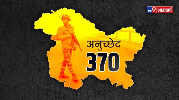 Article 370, जम्मू-कश्मीर के अख़बारों में छपे Article 370 हटाने के फायदे