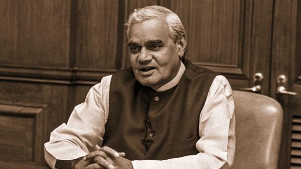 Atal Bihari Vajpayee Death Anniversary, Atal Bihari Vajpayee Punya tithi, Atal Bihari Vajpayee News in Hindi, Atal Bihari Vajpayee Latest News, Atal Bihari Vajpayee And Narendra Modi