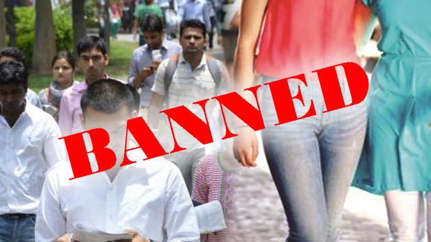 no jeans tshirt general administration department patna, '12.30 बजे लेट नहीं, 2 बजे भेंट नहीं', बिहार के अफसर नहीं मान रहे जींस न पहनने का फरमान