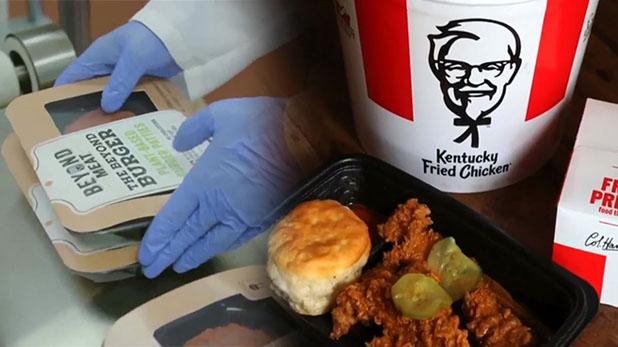 KFC, वेज चिकन खाएंगे क्या? KFC के इस प्रोडक्ट में नहीं होगा मीट