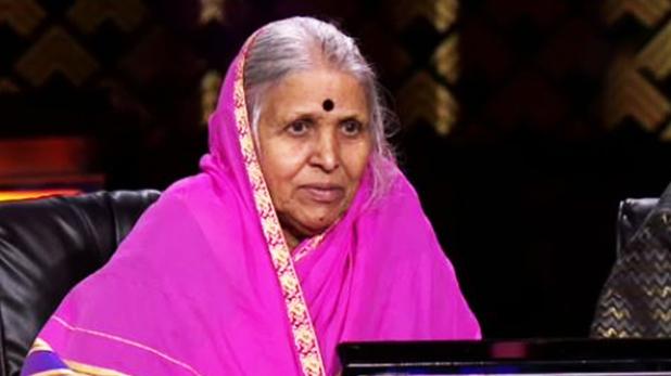 KBC 11 Special guest Sindhutai Sapkal, KBC 11: कौन है ये बुजुर्ग महिला जिसके सामने आते ही अमिताभ बच्चन ने छू लिए पैर
