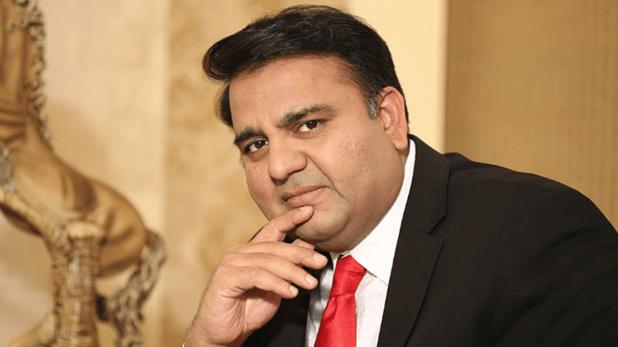 fawad hussain Chandrayaan 2, VIDEO: देखकर ठीक से पढ़ना आता नहीं, इस पाकिस्तानी मंत्री की खूब धुलाई कर रहे भारतीय