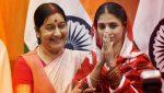 Sushma Swaraj, Sushma Swaraj Death, Sushma Swaraj Die, Sushma Swaraj Dead, Sushma Swaraj Geeta, Geeta