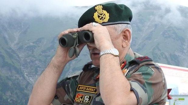 PoK, General Bipin Rawat, बालाकोट