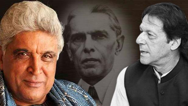 नेहरू-गांधी, 'आपके कायदे-आजम ने नेहरू-गांधी वाले भारत के टुकड़े कर डाले थे', इमरान पर बरसे जावेद अख्तर