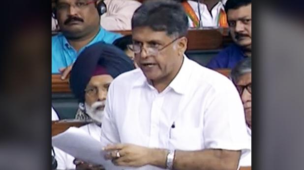 Manish Tewari, Manish Tewari Congress, Manish Tewari Article 370, Manish Tewari Lok Sabha, Manish Tewari Speech, Article 370