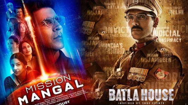 Mission mangal and batla house, जॉन की फिल्म 'Batla House' पर भारी पड़ी अक्षय की 'Mission Mangal'