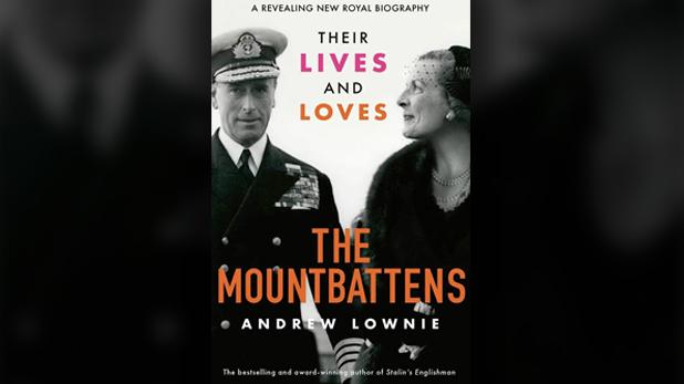 mountbatten, लॉर्ड माउंटबेटन की पहली पसंद थे 'जवान लड़के', अमेरिकी खुफिया एजेंसी FBI के पुराने कागज़ातों से खुलासा