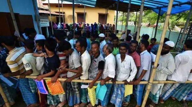 NRC, असम: आज जारी होगी NRC की आखिरी लिस्ट, सरकार ने तैनात किया भारी सैन्य बल