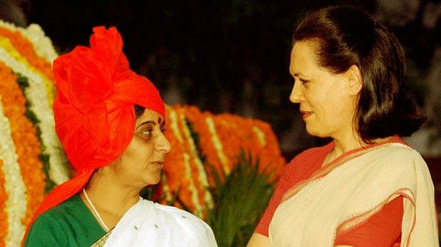sushma swaraj first death anniversary, सुषमा स्वराज की पहली पुण्यतिथि: विरोधी भी करते थे सम्मान, पढ़ें- राजनीतिक सफर के कुछ किस्से