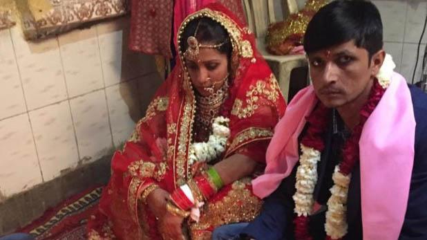 gangster marriage, पुलिस कांस्टेबल ने की खतरनाक गैंगस्टर से शादी, शर्मसार हुई UP पुलिस