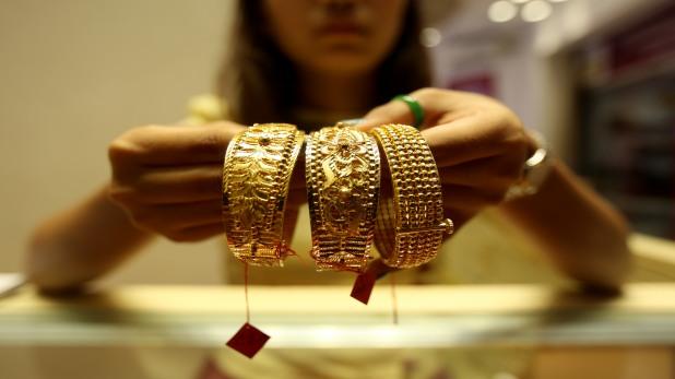 Gold, Gold News, Gold Amnesty Scheme