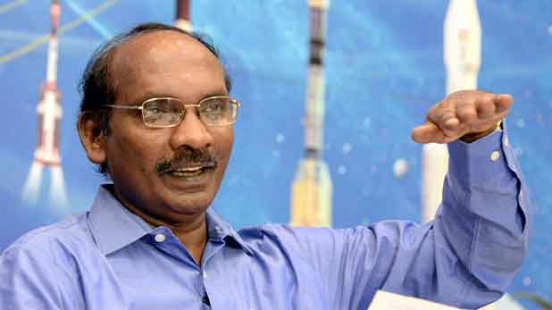 ISRO Chief K Sivan, ISRO चीफ के सिवन ने कहा- Chandrayaan 2 अंत नहीं, हम दोबारा करेंगे चांद का सफर