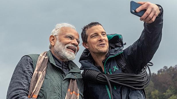 Man vs Wild, PM Narendra Modi