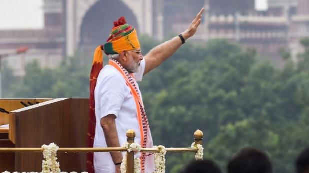 PM Narendra Modis mega announcement, भारत में भी होगा अमेरिका की तरह चीफ ऑफ डिफेंस स्टाफ, पीएम मोदी ने की घोषणा