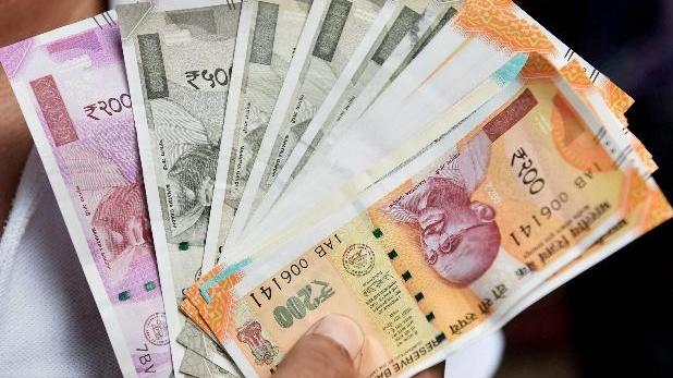 नोट, आपके पास भी है इतने रुपये का नोट तो कर लें चेक, कहीं जाली तो नहीं