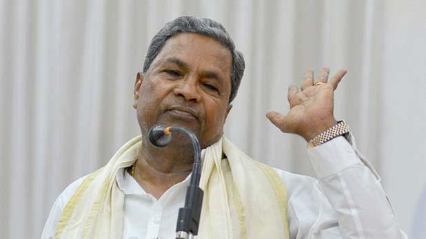 Former Karnataka CM Siddaramaiah, सिद्धारमैया ने दिया विवादित बयान, प्रॉस्टीट्यूट से की जेडीएस कार्यकर्ताओं की तुलना