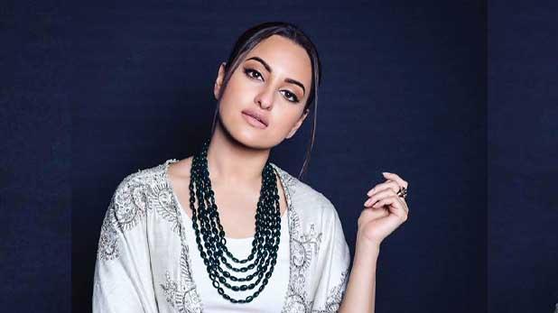 Sonakshi Sinha, सोनाक्षी सिन्हा ने कभी नहीं की पेरेंट्स से सेक्स पर बात