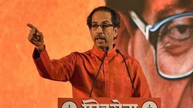 Uddhav Thackeray, राष्ट्रपति शासन लागू होने के बाद विधायकों से बोले उद्धव- धैर्य रखो, सरकार हमारी ही बनेगी