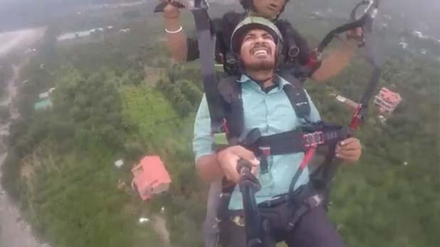 paragliding man, पैराग्लाइडिंग के दौरान डरे हुए शख्स का Video viral, जानें कौन है ये आदमी और क्यों लगा डर