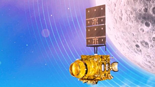 Chandrayaan 2, 'चंद्रयान-2 95 प्रतिशत सलामत, एक साल तक चंद्रमा की तस्वीरें भेजता रहेगा ऑर्बिटर'