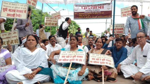 न्याय पदयात्रा, यूपी कांग्रेस को 'न्याय पदयात्रा' निकालने की परमिशन नहीं, कई नेता गिरफ्तार, सैकड़ों कार्यकर्ता हिरासत में
