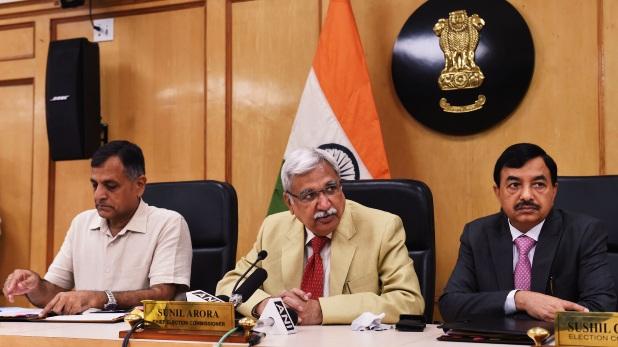 निर्वाचन आयोग, VIDEO: महाराष्ट्र और हरियाणा में 21 अक्टूबर को डाले जाएंगे वोट, 24 को आएंगे नतीजे