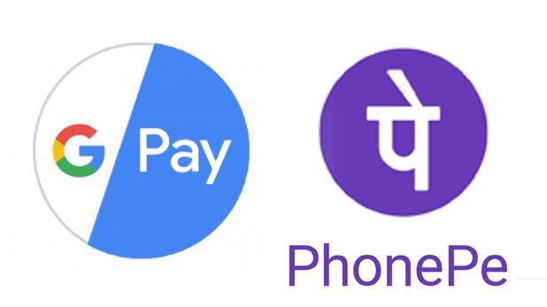 UPI, UPI से मार्केट में बनाई थी पहचान, अब Google Pay, PhonePe को लगा झटका