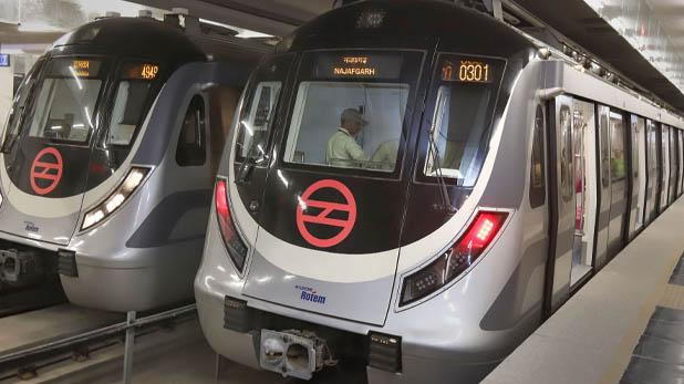 najafgarh metro
