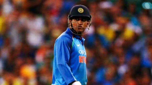 महेंद्र सिंह धोनी, महेंद्र सिंह धोनी और क्रिकेट के बीच नवंबर तक रहेगी दूरी?