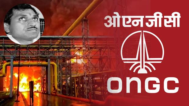 ONGC Uran GM, CN Rao, CN Rao ONGC