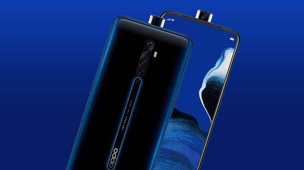 Oppo Reno 2Z, दमदार स्मार्टफोन Oppo Reno 2Z की सेल भारत में शुरू, जानिए कहां और कितने का मिलेगा