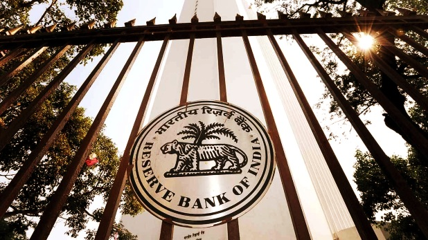 bank closing, govt bank closing, rbi, rbi news, rbi bank closing, rbi news in hindi, रिजर्व बैंक