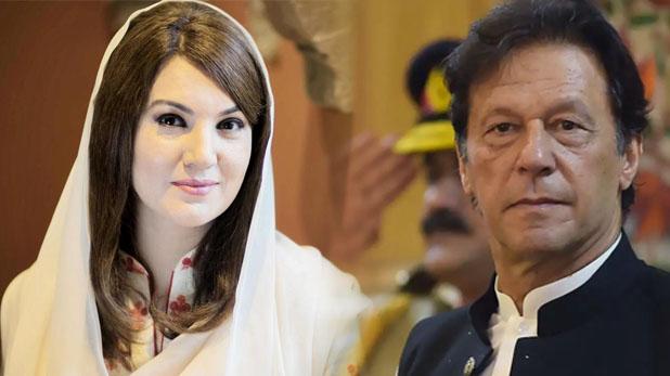 Imran Khan, Exclusive Interview: पाक PM को पूर्व पत्नी रेहम खान ने बताया कठपुतली, कहा- इमरान से बेहतर हैं मोदी