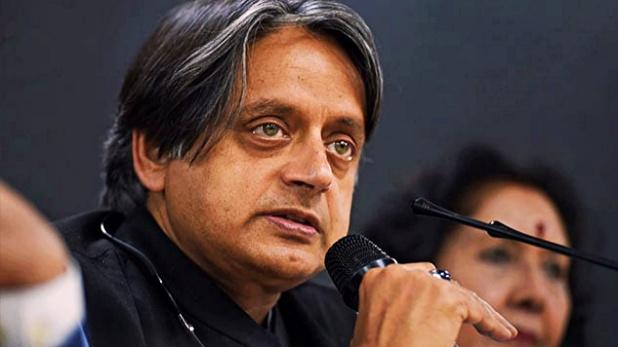 citizenship amendment bill, अमित शाह ने कांग्रेस पर लगाया ये आरोप, थरूर बोले- BJP अध्यक्ष ने इतिहास की कक्षा में नहीं दिया ध्यान