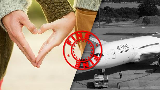 honeymoon, honeymoon news, honeymoon airlines, thai airlines, thailand airlines, thailand news