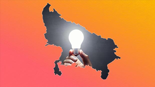 electricity rate in up, यूपी में महंगी हुई बिजली, जानें कितना बढ़ जाएगा आपका बिल