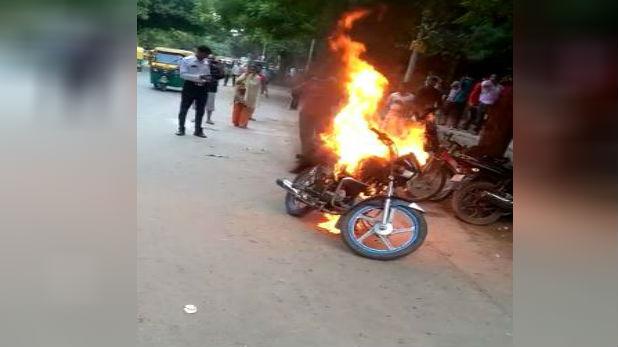 दिल्ली बाइक आग, ट्रैफिक पुलिस ने काटा चालान तो गुस्साए शख्स ने बाइक में लगा दी आग