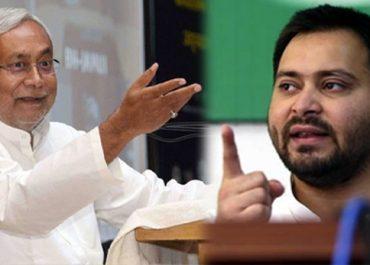 Bihar election 2020: जेडीयू का तेजस्वी के 10 लाख नौकरियों के वादे पर हमला, पूछा- इसके लिए रुपये कहां से आएंगे?