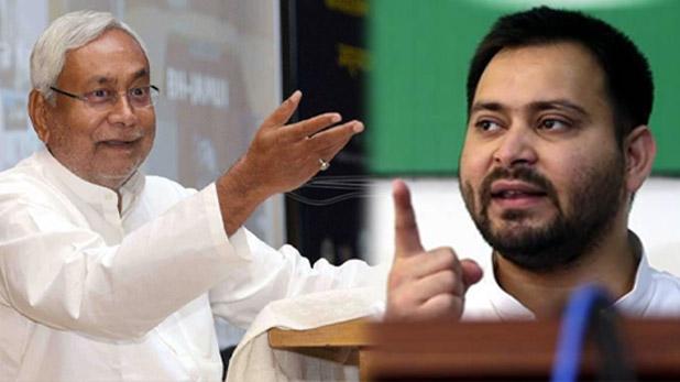 तेजस्वी, 'तेजस्वी ने BJP से मिला लिया हाथ', राजद विधायक बोले- मैं अब नीतीश के साथ