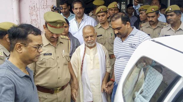 swami chinmayanand arrest, यौन शोषण के आरोपी चिन्मयानंद को 14 दिन की न्यायिक हिरासत, भेजा गया जेल