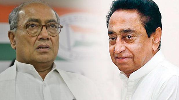 Digvijaya Singh, Digvijaya Singh News, Digvijaya Singh Latest News, Kamal Nath, CM Kamal Nath, Kamal Nath and Digvijaya Singh