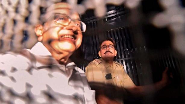 पी चिदंबरम, INX मीडिया केस: तिहाड़ जेल में बंद पी. चिदंबरम से नहीं मिल पाए कांग्रेसी नेता, जानिए वजह