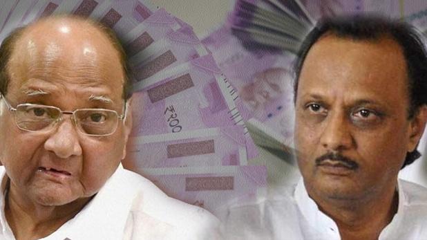mscb scam, महाराष्ट्र बैंक घोटाला: शरद पवार बोले- अब तक नहीं लिया जेल का एक्सपीरियंस, जाना पड़े तो दिक्कत नहीं