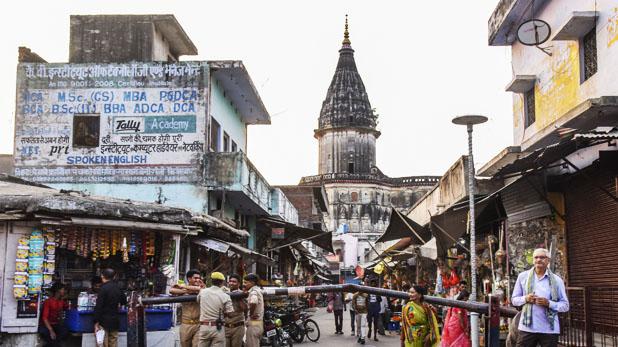 truth of the unlock of the birthplace in Ayodhya, राम मंदिर भूमिपूजन: अयोध्या में जन्मभूमि का ताला खुलवाने का तिलिस्म, पढ़ें- चौंकाने वाले दावों का कड़वा सच